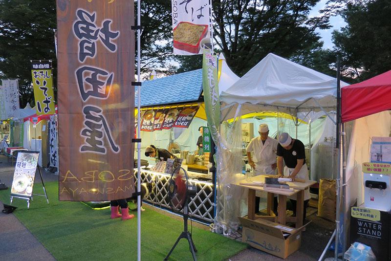 大江戸和宴2016